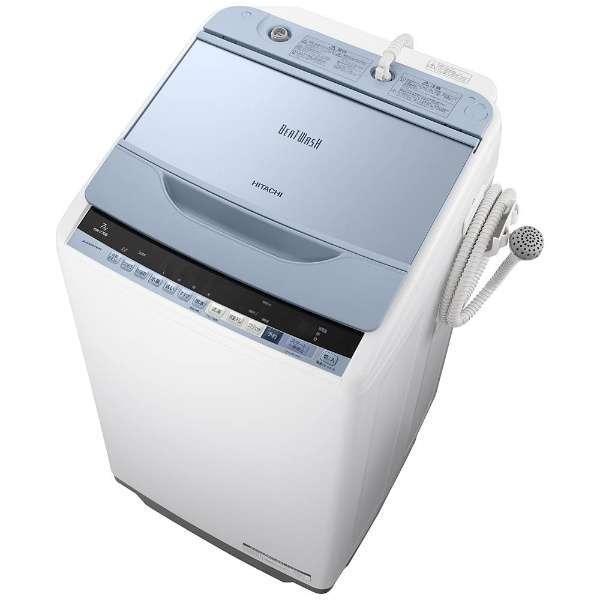 【送料無料】日立 BW-V70B-A ブルー ビートウォッシュ [全自動洗濯機(洗濯7.0kg)] BWV70BA