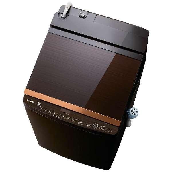 【送料無料】東芝 AW-10SV6-T グレインブラウン ZABOON [縦型洗濯乾燥機(洗濯10.0kg/乾燥5.0kg)]