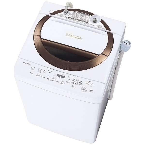 【送料無料】東芝 AW-6D6-T ブラウン ZABOON [全自動洗濯機(6.0kg)]