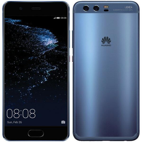 【送料無料】Huawei VTR-L29-BLUE P10 SIMフリー ダズリングブルー [スマートフォン 5.1型液晶 Android 7.0搭載]