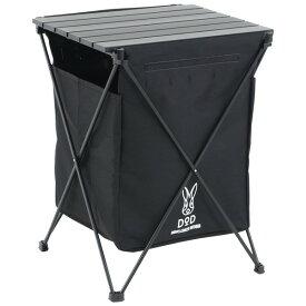 DOD GM1-450 ブラック [ステルスエックス] アウトドア キャンプ レジャー ゴミ箱 おしゃれ テーブル