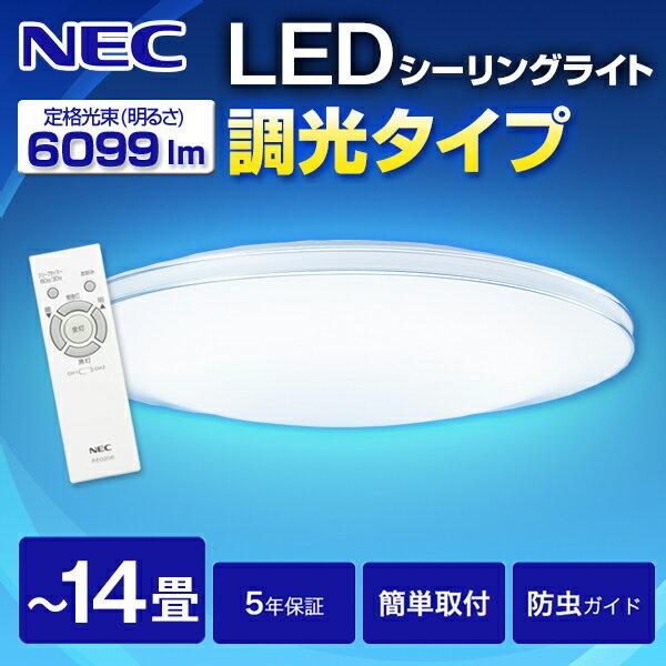 【送料無料】シーリングライト LED 14畳 NEC リモコン付 調光 昼光色 照明 天井照明 洋室 洋風 リビング ダイニング 居間 丸型 サークルタイプ タイマー 取り付け 簡単 取付 照明器具 食卓 寝室 天井 シンプル おしゃれ HLDZE1462 LIFELED'S