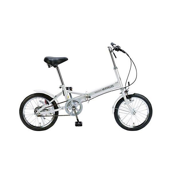 【送料無料】マイパラス M-101-S シルバー [折りたたみ自転車(16インチ)]【同梱配送不可】【代引き不可】【本州以外の配送不可】