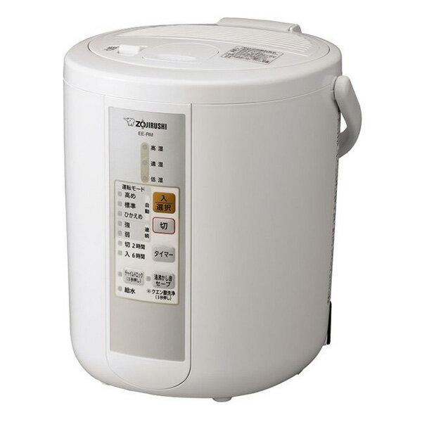 【送料無料】象印 EE-RM35-WA ホワイト [スチーム式加湿器 (木造6畳/プレハブ10畳まで)]