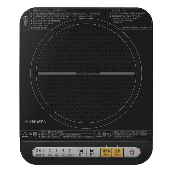 アイリスオーヤマ IHK-T34-B ブラック [IHクッキングヒーター]1口 IH 卓上 調理 キッチン 低騒音 保温 ガラストップ 安全機能