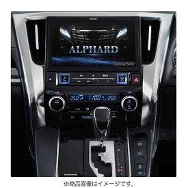 【送料無料】ALPINE EX11Z-AL ビッグXシリーズ プレミアム [カーナビ 11型 (アルファード 30系 専用)]