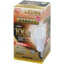 アイリスオーヤマ LDA15L-G/W-10T5 ECOHiLUX [LED電球(E26口金・100W相当・1520lm・電球色)]