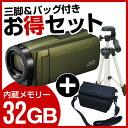 【送料無料】(レビューを書いてプレゼント!1月30日まで) JVC (ビクター/VICTOR) GZ-R470-G (32GBビデオカメラ) + KA-1100...