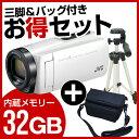 【送料無料】(レビューを書いてプレゼント!11月7日まで)JVC (ビクター/VICTOR) GZ-R470-W (32GBビデオカメラ) + KA-1100 ...