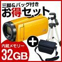 【送料無料】(レビューを書いてプレゼント!11月7日まで) JVC (ビクター/VICTOR) GZ-R470-Y (32GBビデオカメラ) + KA-1100...
