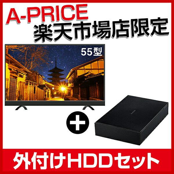 【送料無料】【楽天a-price限定】maxzen JU55SK03 録画用USB外付けハードディスク1TBセット(ブラック) [55V型 地上・BS・110度CSデジタル 4K対応液晶テレビ]