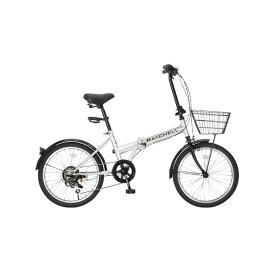 【送料無料】Raychell R-241N シルバー [折りたたみ自転車(20インチ・6段変速)] 【同梱配送不可】【代引き・後払い決済不可】【沖縄・北海道・離島配送不可】