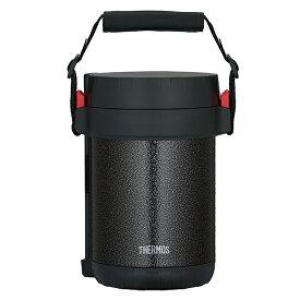 THERMOS サーモス JBG-1800WK HTB ハンマートンブラック [ステンレスランチジャー] 大容量 丸洗い 食洗器対応 スープ容器 丸洗い可能 通勤 お弁当箱 JBG1800WK