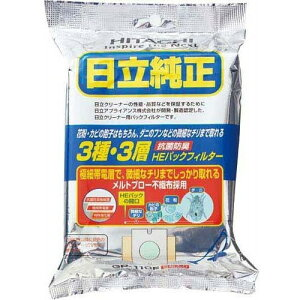 日立 GP-110F [ 掃除機用抗菌防臭3種・3層 HEパックフィルター (5枚入り) ]