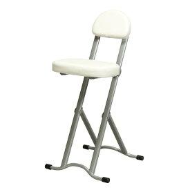 チェア 高さ調節 無段階 折りたたみ キッチン カウンターチェア 椅子 ホワイト 白 NK-017 永井興産