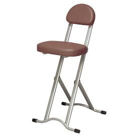 チェア 高さ調節 無段階 折りたたみ キッチン カウンターチェア 椅子 ブラウン NK-017 永井興産