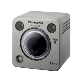 PANASONIC パナソニック VL-CD265 センサーカメラ LEDライト付 カメラ 防犯カメラ 映像 音声 防犯 新生活 犯罪防止 4画面表示 SDカード保存可能 安心 安全 センサー検知 EXズーム 接続簡単 屋外タイプ VLCD265