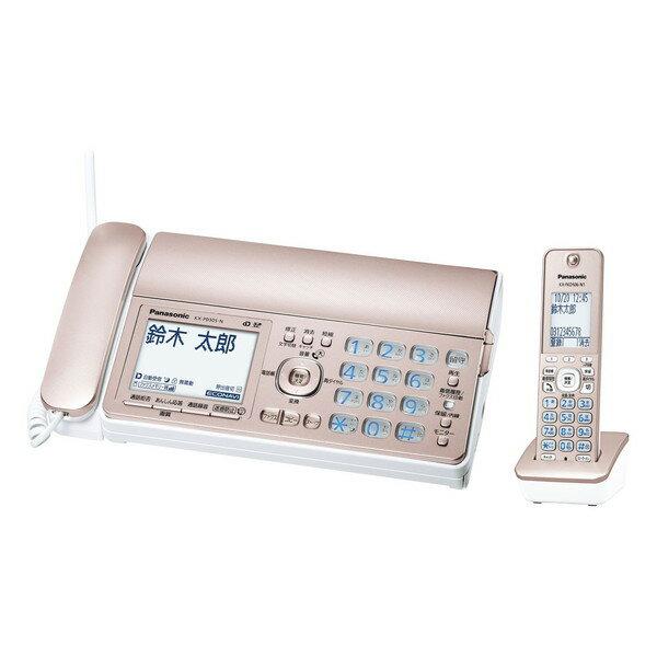 【送料無料】PANASONIC KX-PD305DL-N ピンクゴールド おたっくす [デジタルコードレス普通紙FAX(子機1台)]