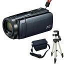 【送料無料】ビデオカメラ JVC ( ビクター / VICTOR ) 32GB 大容量バッテリー GZ-R470-H + KA-1100 三脚&バッグ付き…