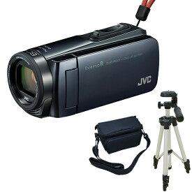【送料無料】ビデオカメラ JVC ( ビクター / VICTOR ) 32GB 大容量バッテリー GZ-R470-H + KA-1100 三脚&バッグ付きおすすめセット アイスグレー 長時間録画 Everio R(エブリオ) 旅行 卒業式 入学式 卒園 入園 成人式 結婚式 出産 アウトドア 学芸会 小さい