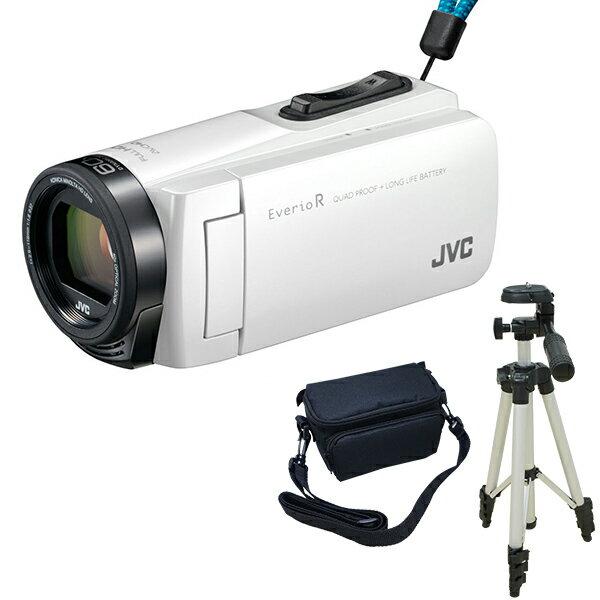 【送料無料】JVC (ビクター/VICTOR) ビデオカメラ 32GB 大容量バッテリー GZ-R470-W + KA-1100 三脚&バッグ付きおすすめセット シャインホワイト 長時間録画 Everio R 旅行 成人式 卒園 入園 卒業式 入学式に必要なもの 結婚式 出産 アウトドア 学芸会 小型 小さい