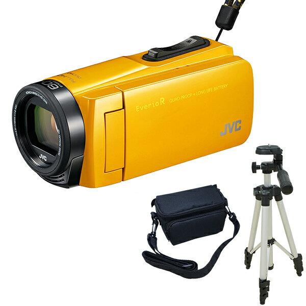【送料無料】JVC (ビクター/VICTOR) GZ-R470-Y (32GBビデオカメラ) + KA-1100 三脚&バッグ付きおすすめセット マスタードイエロー 長時間録画 Everio R 旅行 成人式 卒園 入園 卒業式 入学式に必要なもの 結婚式 出産 アウトドア 学芸会 小型 コンパクト 小さい