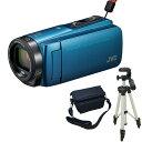 【送料無料】 JVC ( ビクター ) ビデオカメラ 64GB 大容量バッテリー GZ-RX670-A + KA-1100 三脚 & バッグ付きセット…
