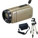 【送料無料】JVC (ビクター) ビデオカメラ 64GB 大容量バッテリー GZ-RX670-C + KA-1100 三脚&バッグ付きセット 防水…