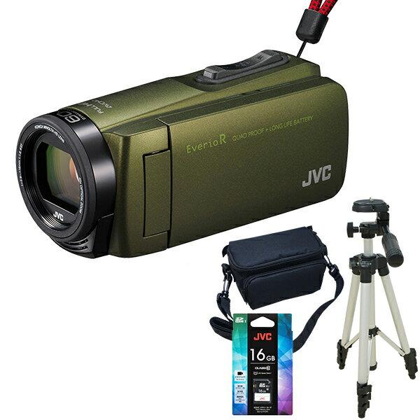 【送料無料】JVC GZ-R470-G カーキ Everio R 三脚&バッグ&メモリーカード(16GB)付きセット [フルハイビジョンメモリービデオカメラ(32GB)] 旅行 成人式 卒園 入園 卒業式 入学式に必要なもの アウトドア 学芸会 結婚式 出産 小型 コンパクト 小さい