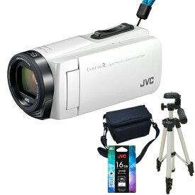 JVC(ビクター) ビデオカメラ 32GB 大容量バッテリー GZ-R470-W シャインホワイト Everio R 三脚&バッグ&メモリーカード(16GB)付きセット 長時間録画 旅行 成人式 卒園 入園 卒業式 入学式に必要なもの 結婚式 出産 アウトドア 学芸会 小型 コンパクト 小さい