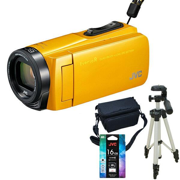 【送料無料】JVC GZ-R470-Y マスタードイエロー Everio R 三脚&バッグ&メモリーカード(16GB)付きセット [フルハイビジョンメモリービデオカメラ(32GB)] 旅行 成人式 卒園 入園 卒業式 入学式に必要なもの 結婚式 出産 アウトドア 学芸会 小型 コンパクト 小さい