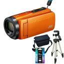 【送料無料】JVC(ビクター) ビデオカメラ 64GB 大容量バッテリー GZ-RX670-D サンライズオレンジ Everio R 三脚&バッ…