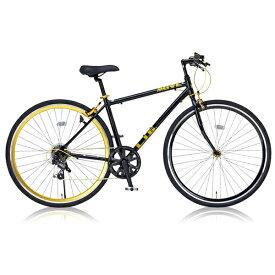 【送料無料】 LIG MOVE ブラック [クロスバイク(700×28C・シマノ7段変速)]【同梱配送不可】【代引き・後払い決済不可】【沖縄・北海道・離島配送不可】自転車 通勤 通学 学生 入学 アルミフレーム クイックリリース スポーツバイク ギア