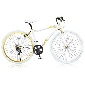 LIG LIG MOVE ホワイト [クロスバイク(700×28C・シマノ7段変速)]【同梱配送不可】【代引き・後払い決済不可】【沖縄・北海道・離島配送不可】自転車 通勤 通学 学生 アルミフレーム クイックリリース スポーツバイク ギア