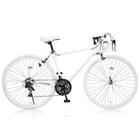 【送料無料】Grandir Sensitive ホワイト [ロードバイク(700×28C・シマノ21段変速・フレーム470mm)]【同梱配送不可】【代引き・後払い決済不可】【沖縄・北海道・離島配送不可】自転車 通勤 通学 学生 女性おすすめ 初心者 アウトドア