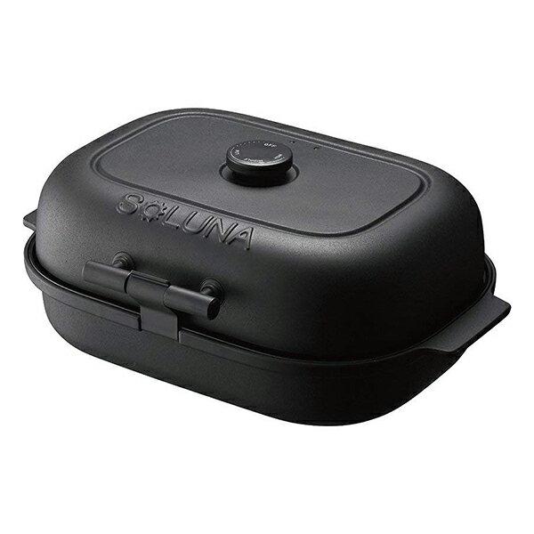 【送料無料】ドウシシャ 焼き芋メーカー WFS-100 焼き芋 やきいも 簡単 電気 温度調節機能付 焼き芋プレート トウモロコシ ジャガイモ 平面プレート ホットサンド アップルパイ グリル料理 お手入れ 簡単 おいしい おしゃれ レシピ付 調理家電 キッチン家電 ベイクフリー