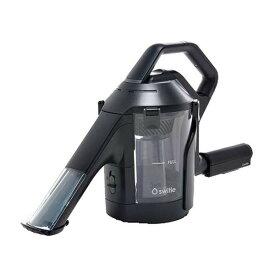 Sirius SWT-JT500K ブラック switle(スイトル) [水洗いクリーナーヘッド] 掃除機 水洗い 吸引機 逆噴射ターボファンユニット キャニスター型掃除機に取り付け ヒルナンデス