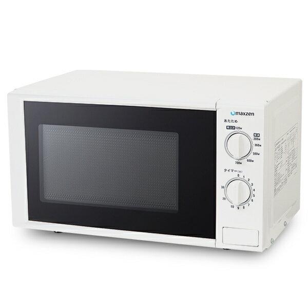 【送料無料】電子レンジ(17L) ターンテーブル JM17AGZ01 50hz 【東日本専用】シンプル 単機能 700W プッシュボタン 1人暮らし マクスゼン maxzen