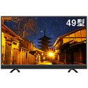 【送料無料】 49型 4K対応 液晶テレビ JU49SK03 メーカー1,000日保証 地上・BS・110度CSデジタル 外付けHDD録画機能 …
