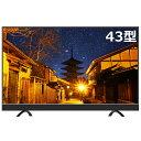 【送料無料】【3,000円OFFクーポン配布中 1月17日15時まで】43型 4K対応 液晶テレビ メーカー1,000日保証 JU43SK03 地…