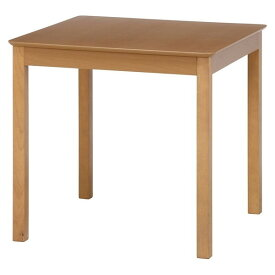 ダイニングテーブル カフェテーブル テーブル シンプル 木製 ナチュラル モルト 93003