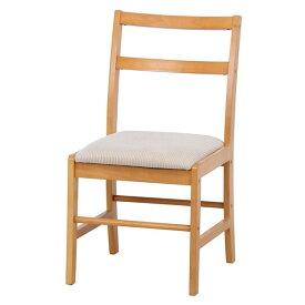 ダイニングチェア リビングチェア チェア イス 椅子 天然木 ラバーウッド モルト ナチュラル 93004 不二貿易