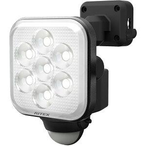 ムサシ LED-AC1008 RITEX [フリーアーム式LEDセンサーライト 8W×1灯]