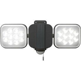 LEDセンサーライト ムサシ LED-AC2024 12W×2灯 RITEX ライテックス コンセント式 フリーアーム式 投光器 コンセント式 防雨タイプ 電源コード3m 赤色LED点滅機能 屋内 屋外 自由自在