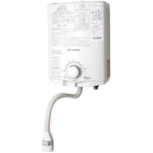 パロマPH-5BV-13Aホワイト[ガス瞬間湯沸器(都市ガス用・13A・台所専用・屋内壁掛・元止式・5号)]