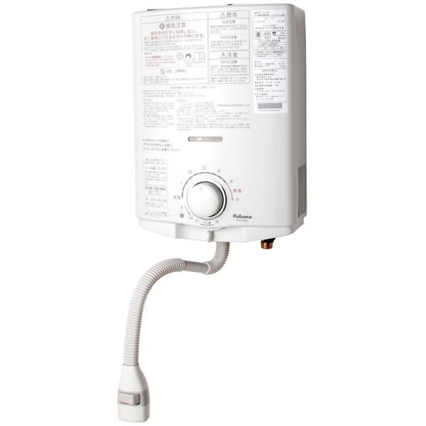 【送料無料】【設置工事可能(別料金)】パロマ(Paloma) PH-5BV-13A ホワイト [ガス瞬間湯沸器(都市ガス用・13A・台所専用・屋内壁掛・元止式・5号)] 沸かし 音声お知らせ PH5BV13A