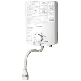【設置工事可能(別料金)】パロマ(Paloma) PH-5BV-13A ホワイト [ガス瞬間湯沸器(都市ガス用・13A・台所専用・屋内壁掛・元止式・5号)] 沸かし 音声お知らせ PH5BV13A