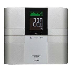 タニタ 体重計 RD-503-SV シルバー インナースキャンデュアル デュアルタイプ RD503 TANITA 体組成計 体脂肪計 日本製 バックライト 健康 ダイエット 筋質 筋肉量 体脂肪率 BMI 内臓脂肪 体内年齢