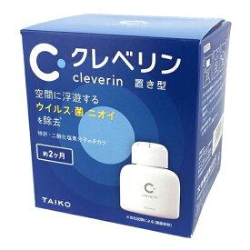 大幸薬品 クレベリン 150g