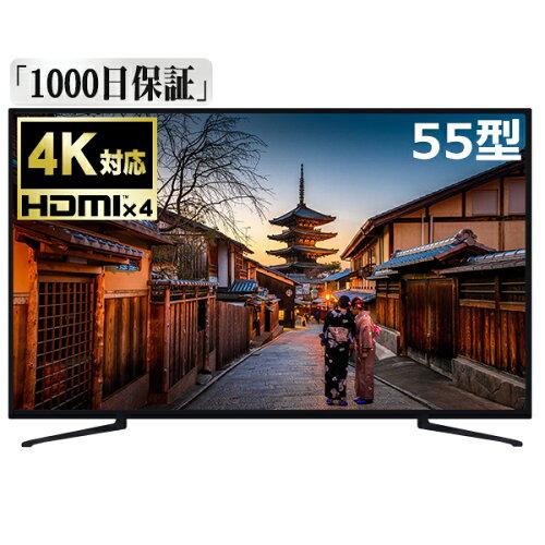 【送料無料】テレビ4K対応55型液晶テレビ55V55インチメーカー1,000日保証地上・BS・CS外付けHDD録画機能裏番組録画ダブルチューナー壁掛け対応maxzenマクスゼンJU55SK04